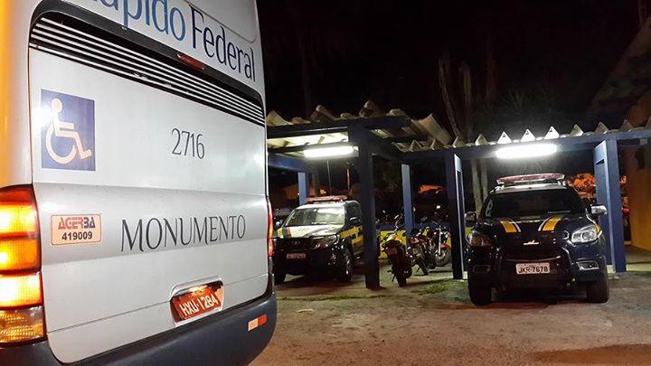 Brezilya'da silahlı soygun hikayesi